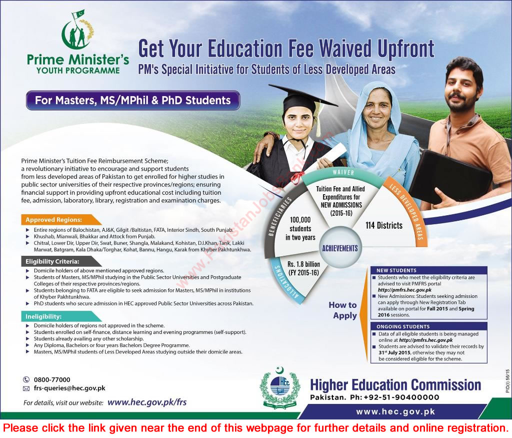 graduate record examination and student tuition