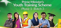 prime-minister-youth-scheme-sd-212x100