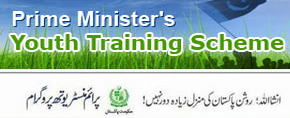 Prime-Ministers-NIP-Youth-Training-Scheme-2015-2016