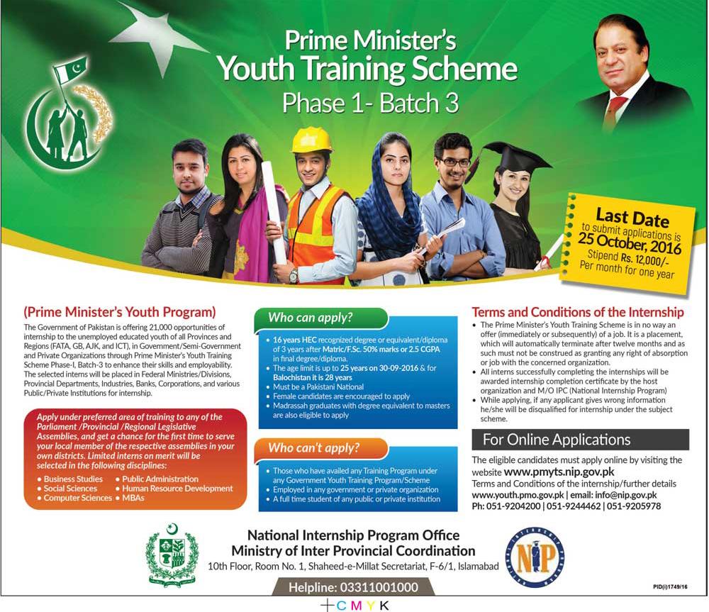 youth-training-schemce