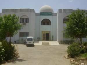pakistan study center