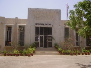 sindh study center